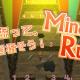 オルターボ、新作ランゲーム『Mine Dig Run』を配信 走って掘って、財宝を目指せ!