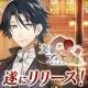 DMM、近代日本の文豪をキャラクター化したSLG『文豪とアルケミスト』をリリース! KENNさん、野島健児さん、森田成一さん出演のニコ生も