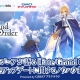 『Fate/Grand Order』の現場のエンジニアが開発技術やアップデートノウハウを語るセミナーが6月15日に開催…ディライトワークスの担当者が登壇