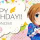 バンナム、『ミリシタ』で馬場このみの誕生日を記念した1日限定の「Birthdayガシャ」を開催!  「Birthdayセット」も販売中!