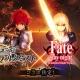 gumi、『誰ガ為のアルケミスト』でTVアニメ『Fate/stay night[Unlimited Blade Works]』とのコラボレーションを近日実施決定!