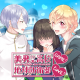anipani、新作乙女ゲーム『美男高校地球防衛部LOVE!GAME!』の事前登録を開始。山本和臣、神谷浩史が演じるキャラクターボイスも公開