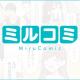 エディア、漫画動画関連事業に参入…漫画動画プロジェクト「ミルコミ」を立ち上げ 第1弾は女性向けYouTubeチャンネル「Cawaiiカレッジ!」を運営開始