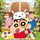 ハレガケ、兵庫県「ニジゲンノモリ」内『クレヨンしんちゃん』テーマエリアでリアル謎解きゲームを開催