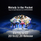 Donuts、『Tokyo 7th シスターズ』日本武道館メモリアルライブの模様を完全収録したBlu-rayとLive CDのリリースが決定!