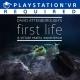 【PSVR】Alchemy VR、カンブリア紀の海洋体験をする『First Life VR』をリリース…古代の海には奇妙なフレンズがいっぱい