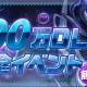 ガンホー、『パズル&ドラゴンズ』で4700万ダウンロード突破記念イベントを11月24日より開催! 一度限りのスペシャルダンジョンが登場