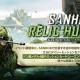 PUBG、『PUBG MOBILE』でイベント「SANHOK RELIC HUNT」を本日より開始!