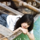 ブランジスタゲーム、『神の手』第31弾企画は乃木坂46・齋藤飛鳥さんのファーストソロ写真集とのコラボ 景品はアナザー写真付きフォトフレーム