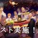 A PLUS JAPAN、『サンクタス戦記-GYEE-』オープンβテストをAndroid向けに実施! 公式PV第一弾も公開