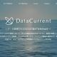 CCI、媒体社及び広告主向けのデータコンサルティングサービスを強化 新たに「DataCurrent」の名称でサービス提供開始