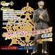 FGO PROJECT、『Fate/Grand Order』で「雀のお宿の活動日誌ピックアップ2召喚(日替り)」を開催 「★5(SSR)李書文(アサシン)」が新登場!