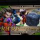 【速報】スクエニ、『DQライバルズ』でヒーローカード「少年シドー」とアナザーリーダー「戦士ヒューザ」の実装を発表!