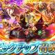 任天堂、『ファイアーエムブレム ヒーローズ』でピックアップ召喚イベント「死闘スキル持ち」を開始 レーギャルン、ヘルビンディ、ロキをピックアップ