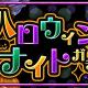 コアエッジ、『アルテイルクロニクル』で「ハロウィンナイトガチャ」開始!! GODキャラクターに魔女のメリーナとエヴェリーナ登場