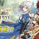 ジュピット、新作『剣と天秤のディテクタシー』をリリース! 斬新な世界観やストーリーが魅力の本格派RPG!