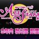 ブシロード、『ラブライブ!スクールアイドルフェスティバルALL STARS』は2019年内 秋以降に配信予定と発表!