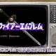 任天堂、『ファイアーエムブレム ヒーローズ』でシリーズ30周年を記念したイベントを4月8日より開催!