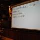 【イベント】『ダビマス』から紐解く開発円滑化の取り組みとは…ドリコム主催エンジニア向け勉強会「Drecom Tech Espresso」をレポート(前編)