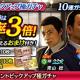 セガ、『龍が如く ONLINE』で『龍が如く5』の渡瀬勝、勝矢直樹、青山稔が登場する「スクラッチイベントピックアップ極ガチャ」を開催