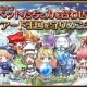ティルス、お手軽タワーディフェンスゲーム『守って!パペット』のiOS版を10月9日より配信開始 最大4人同時プレイに対応!