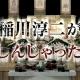 DMM.futureworks、6月に開催する怪談公演『コワイコエ 稲川淳二のお葬式』のTVCMを放映開始! 公演チケットが当たるTwitterキャンペーンも