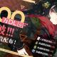 サンボーンジャパン、『ドールズフロントライン』が300万DLを突破! 記念報酬として補給物資を配布