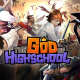 『THE GOD OF HIGHSCHOOL』でTVアニメ放送決定を記念したイベントを開催! 16日に大型アップデートも