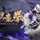 NetEase Gamesの『陰陽師』がApp Store売上ランキングでトップ30に復帰 新式神「SP/煉獄茨木童子」登場や集結召喚イベント開催で