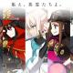 アニプレックス、英霊召喚ボードゲーム『Fate/Grand Order Duel -collection figure-』の第8弾を発売!