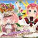 EXNOA、『FLOWER KNIGHT GIRL』で新イベント「ベリーフルーツハッピー!」を開催! プレミアムガチャに新キャラクターが追加