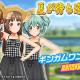 KONAMI、『ときめきアイドル』でギンガムチェックのワンピースが当たる「夏が待ち遠しいガチャ」と七夕イベントを開始!