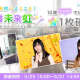 10ANTZ、『ひなこい』で「日向坂高校へようこそ!ピックアップガチャ」を本日15時より開催! 新3期生が登場