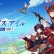NetEase、異世界バトロワ『エクリプス アイル』の公式サイトとムービーを公開