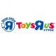 日本トイザらス、クリスマスのおもちゃトレンドおよびクリスマスプレゼントのおすすめのおもちゃTOP20を発表