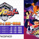 イマジニア、アニメ「メダロット」全52話を一挙放送を決定! DVDパッケージの来春発売も決定!