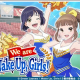楽天ゲームズ、『Wake Up, Girls! 新星の天使』で期間限定ゲーム内イベント「We are ―Wake Up, Girls!」を11月22日より開催