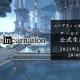 スクエニ、『ニーア リィンカーネーション』公式生放送#1を2月16日20時より実施 原由実さんや長江里加さんらが出演