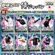 セガゲームス、『野球つく!!』の「激闘ジャパン」イベントに侍ジャパンが登場! 期間限定の「侍ジャパンガチャ」も実施