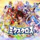 Snail Games Japan、メガミ系モテハレRPG『神話大戦ミクスクロス』の事前登録を開始 配信開始は2019年夏の予定