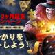 NetEase Games、『IdentityⅤ 第五人格』が「リリース2ヶ月記念RTキャンペーン」を実施 抽選で20名に「300手掛かり」をプレゼント