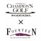 epics、『チャンピオンズゴルフ』で初のゴルフクラブメーカーとのコラボイベント開催 優勝賞品は「FOURTEEN」の新作ウェッジ「C030」の実物
