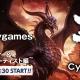 「大阪Cygames座談会~プログラマー&3DCGアーティスト編~」が12月20日19時30分より開催! 芦原CTOと國府氏とじっくり語り合える