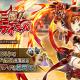 DMM GAMES、『Gemini Seed』で期間限定イベント「拳魂一擲! ケイティちゃん」後半を開始!