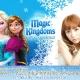 ガンホー、「アナと雪の女王 イベント」開催を記念した『ディズニー マジックキングダムズ』の特別番組をLINE LIVEにて20日17時50分より実施!
