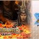 6waves、『三国覇王戦記~乱世の系譜~』にて「ドコモゲームフェス」キャンペーンを開始!