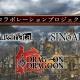 スクエニ、『サーヴァント オブ スローンズ』で「NieR:Automata」「DRAG-ON DRAGOON」「SINoALICE」とのコラボレーションプロジェクトを発表