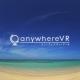 【PSVR】VRリラクゼーション 『anywhereVR』がリリース Twitterやスマフォの画面をVR空間に表示も