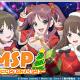 楽天ゲームズ、『Wake Up, Girls! 新星の天使』でゲーム内イベント「MSP〜みゅーサンタのプレゼント〜」を開催!