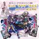 センキ、『桜降る代に決闘を 電子版』に着想を象徴する新メガミ「クルル」と鉄の獣を駆るメガミ「サリヤ」が登場!